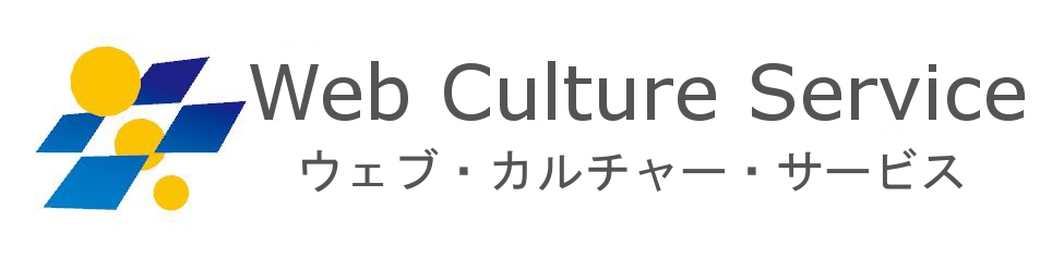 Web Culture Service logo