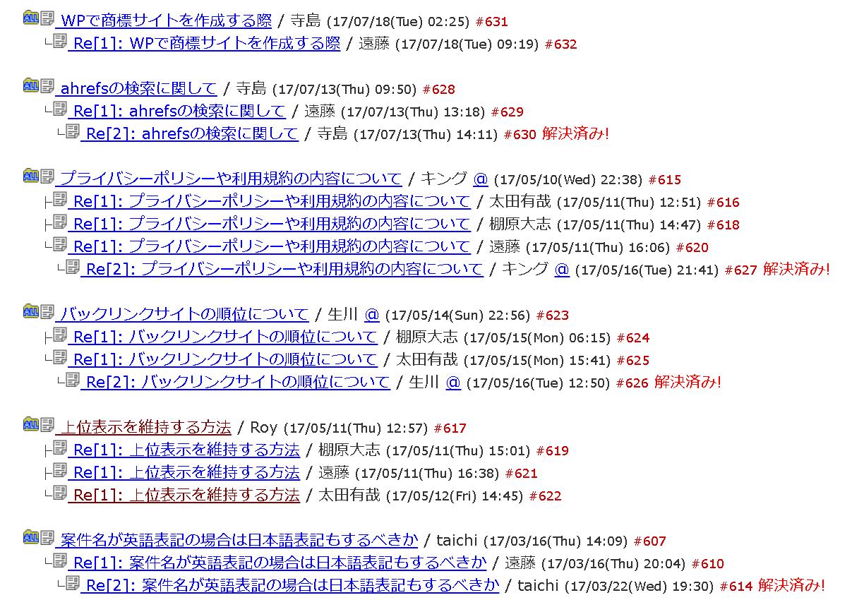 LFMプレップ質疑応答SNS
