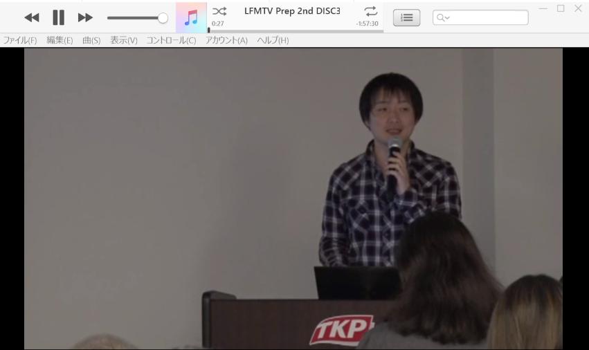 第5講 担当:遠藤さん「ライバルより検索者を惹きつけるサイト設計術」