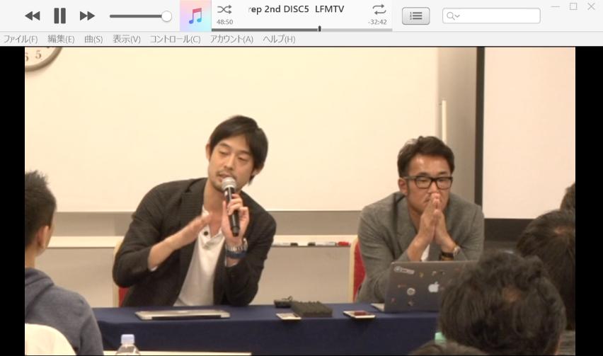 第11講 担当:浜本さん、世一さん(LFM本体講師)「特別講義」