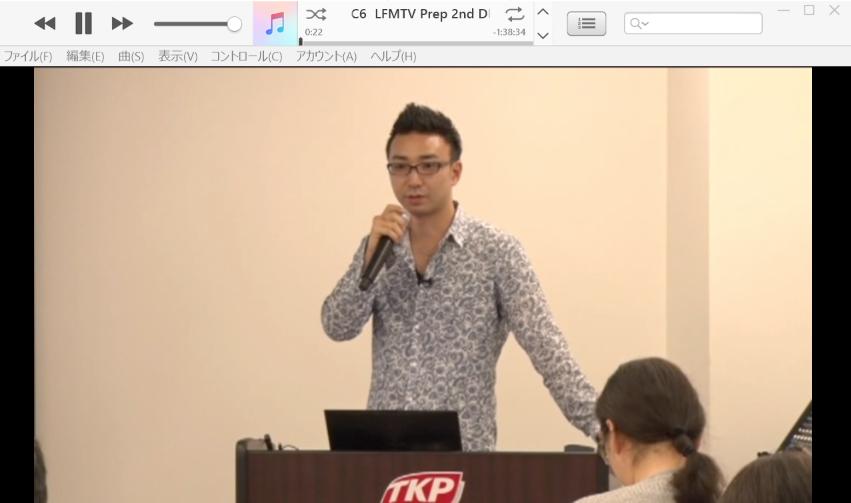 第12講 担当:太田さん「超実践的な外部SEO論」